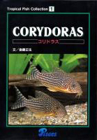 CORYDORAS(コリドラス)Tropical Fish Collection 1